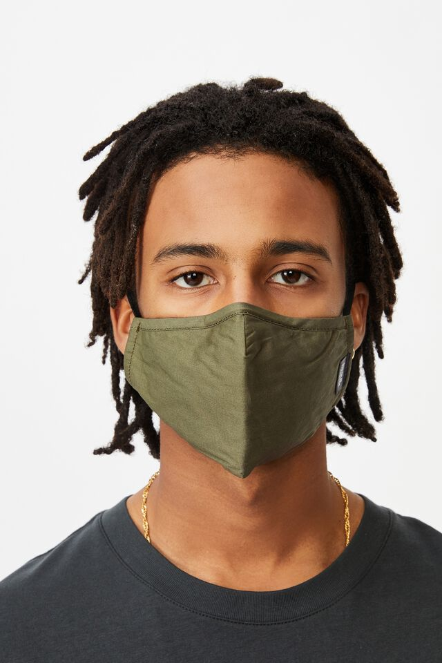 Foundation Face Mask Adults, KHAKI