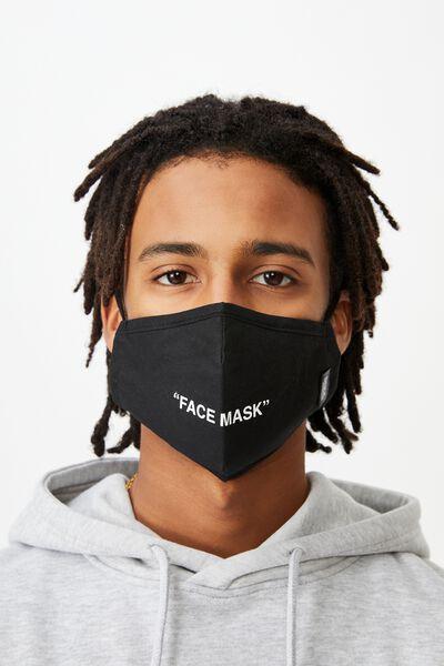 Foundation Face Mask, FACE MASK