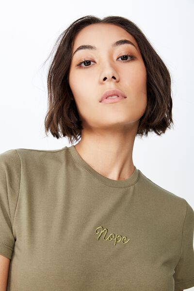 Fitted Graphic T Shirt, WASHED KHAKI/NOPE