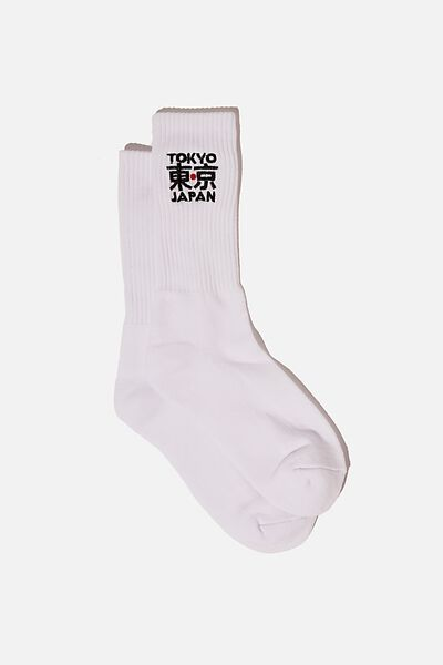 Retro Ribbed Socks, TOKYO WHITE