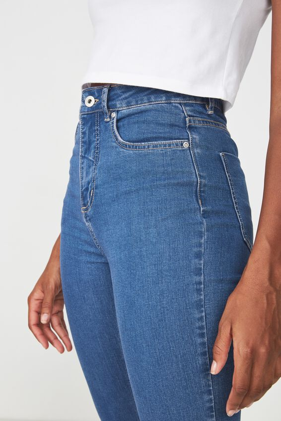 The Skinny High Rise Jean, BLUE LAKE