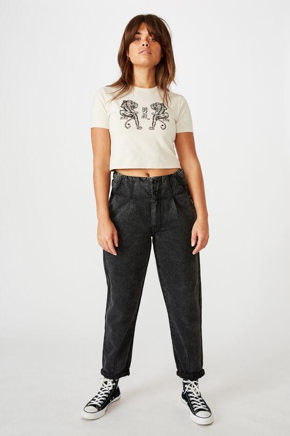 Buckle Slim  Slouch Jean, THRIFT BLACK