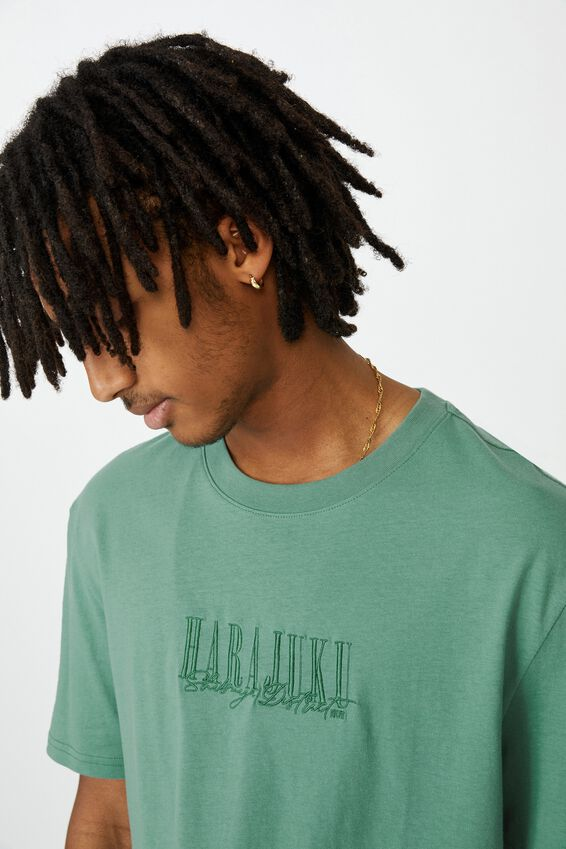 Regular Graphic T Shirt, WASHED TEAL/DISTRICT