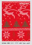 Factorie Christmas Fair Isle